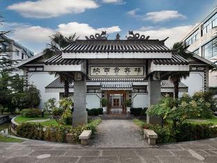 โรงแรม กวนฟาง ลี่เจียง คีเดียน