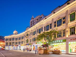Yitel (Xiamen Zhongshan Road Pedestrian Street)