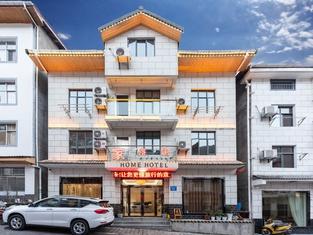 Home   Hotel A
