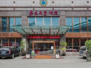 Jiahe Tianhao Hotel (Guiyang Railway Station)