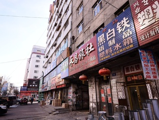 Yongchang Hostel