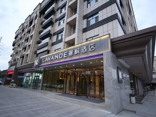Lavande Hotel (Urumqi  International Airport  Degang  Wanda)