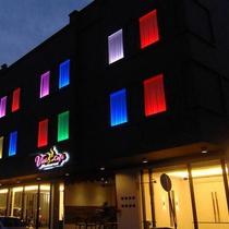 The Leverage Business Hotel - Kuala Kedah