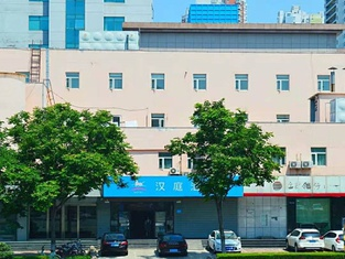 Hanting Express Linyi Tongda Road Binhe Branch