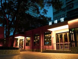 James Joyce Coffetel (Lanzhou University Railway Station store)