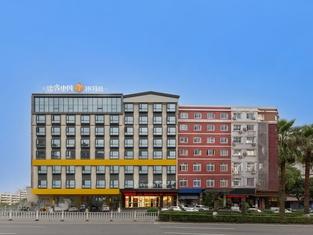Tuke China Hotel (Wenzhou South Bus Terminal)