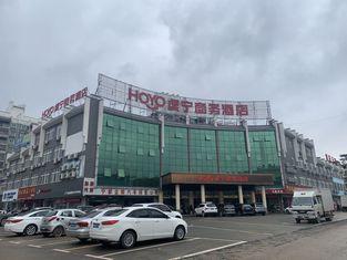 Hoyo Qianning Business Hotel