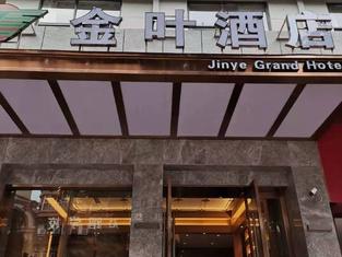 Jinye Business Hotel