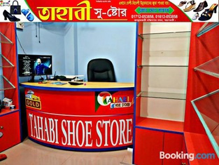 Tahabi Shoe Store