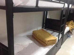 Iza Dormitory