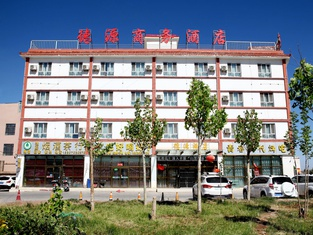 Deyuan Business Hotel