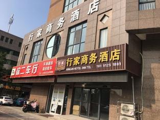 Xingjia Business Hotel