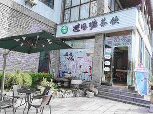 Qigu Boutique Hotel