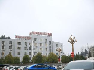 Dike Express Hotel