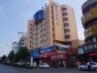Hanting Express Tongling Huaihe Avenue
