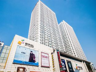 GreenTree Inn Qinghuangdao Sun City Hotel