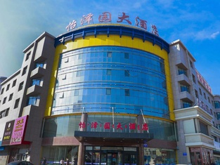 Wuhai Yizeyuan