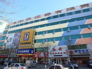 7Days Inn Huludao Railway Station Square