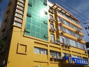 7Days Inn Longyan Zhongshan Road Pedestrian