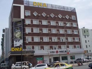 Tiger Business Hotel Jinjiang Avenue - S