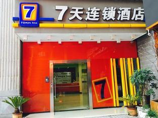 7Days Inn Bijie East Bus Station Branch