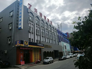 7Days Inn Jiamusi Xilin Road
