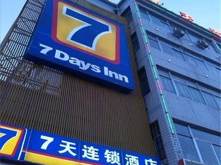 7Days Inn Qinyang Xifeng District North Street