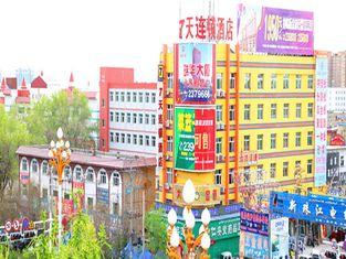 7Days Inn Hami Baofeng Market