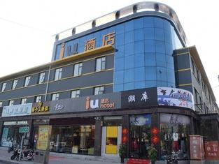 IU Hotel Anyang Railway Station Tiexi Road