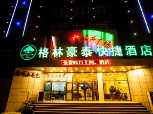 GreenTree Inn Xinjiang Uighur Korla City Bavaria Bus Station Beishan Road Express Hotel