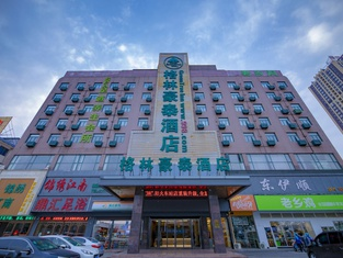 GreenTree Inn AnHui FuYang Railway StationW) XiangYang Road Business Hotel