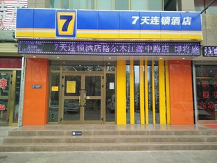 7Days Inn Golmud Middle Jiangyuan Road