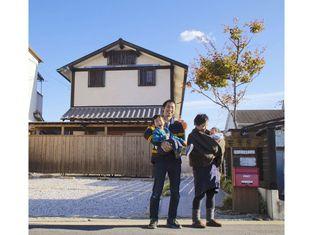 Guest House Wakabaya