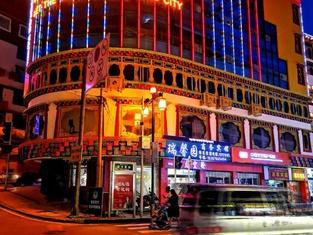 Ruixinyuan Hotel