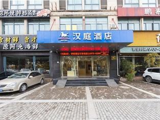 Hanting Express Quzhou Tingchuan