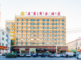 Ming Hao Business Hotel