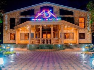 ABK Hotel