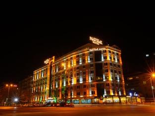 New Park Hotel Ankara