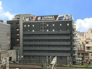 Hotel Livemax Kokura Ekimae