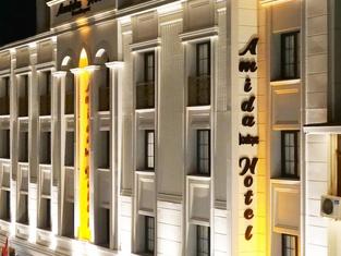 Amida Boutique Hotel Diyarbakır