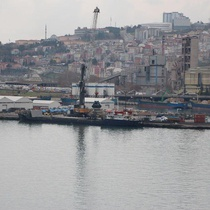 Anil Hotel Trabzon