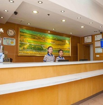 7Days Inn Yuncheng Railway Station
