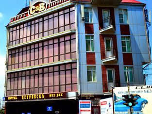Petrovsk Hotel