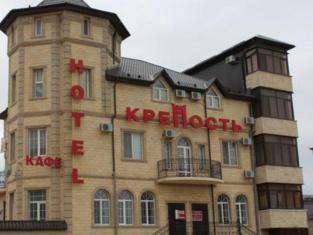 Gostinitsa Krepost